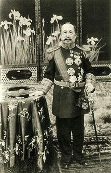 מלך קוריאה קוג'ונג