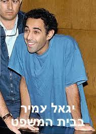 יגאל עמיר- הוא כבר יסיר?
