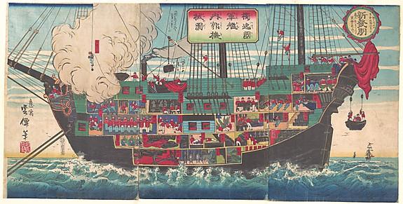 ספינת קרב יפנית מתקופת מייג'י. אפשר להשאיל אחת?