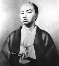 לורד שימאזו היסאמיצו
