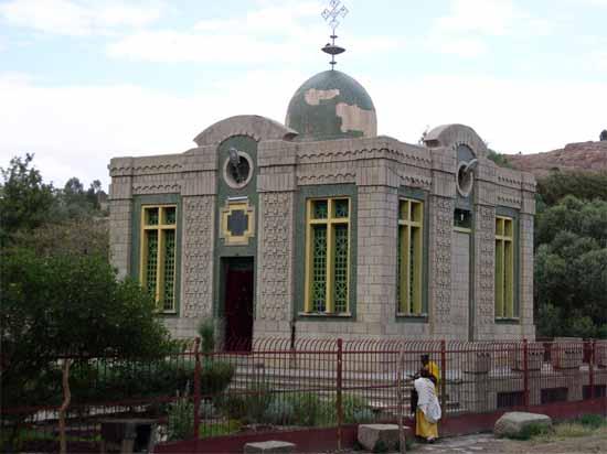 כנסיית מרים ציון באקסום - כאן, לפי המסורת האתיופית, נמצא ארון הברית שנגנב בידי מנליק מירושלים