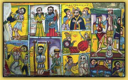 אומנות דתית אתיופית