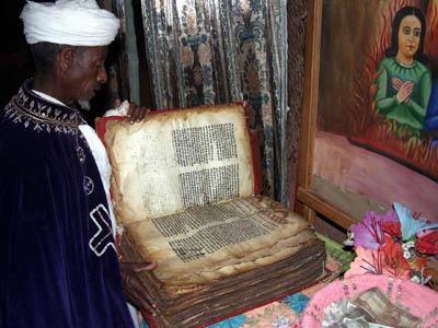כתב יד של ספר כבוד המלכים. אתיופית קלאסית: קָבְּרָה נָגַאשְט. אמהרית.: קברה נגאסט.
