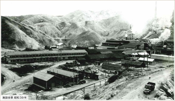 רכוש פרטי של אינואואה קאורו - מכרה הנחושת אוסריזאווה