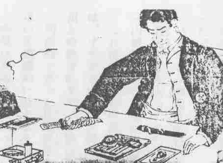 ימשירויה וואסוקה מתאבד במשרד הצבא.