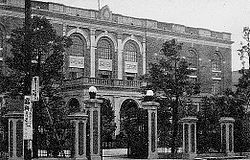 סאקה ובירה במטה המפלגה - בניין מפלגת סיוקאי ב-1930