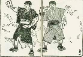 שני סושי טיפוסיים