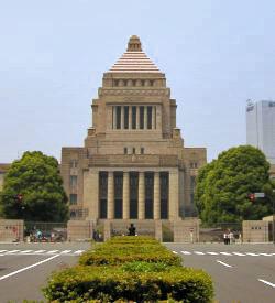 כבר לא מסוכן להצביע - בניין הפרלמנט בטוקיו בימינו