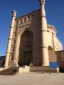 המסגד האסור – מסע בחבלשין-ג'יאנג