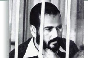 להילחם עכשיו - עבד א-סלאם פרג' ממתין להוצאה להורג לאחר רצח סאדאת