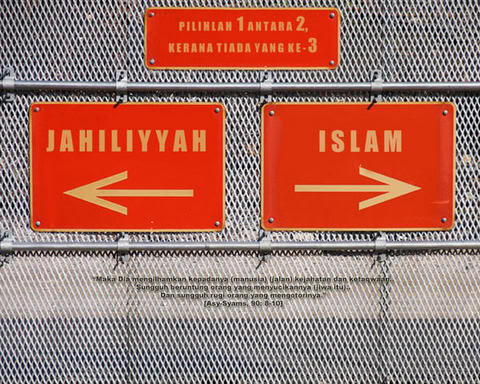 jahiliyyah-and-islam
