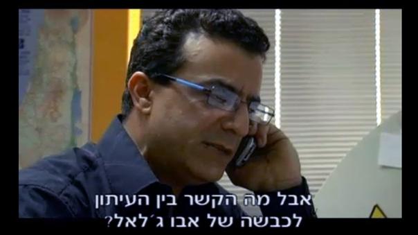 חידת היגיון ישראלית - אמג'ד כעיתונאי חוקר