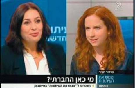 מי כאן שמאל ומי ימין? סתיו שפיר ומירי רגב בעימות טלוויזיוני
