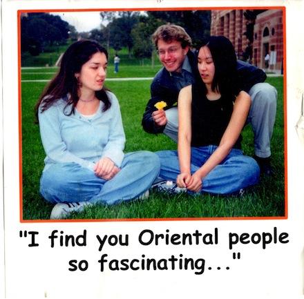 """""""אתם האוריינטליים כל כך מרתקים!"""" מהאתר של קריסטינה וונג"""