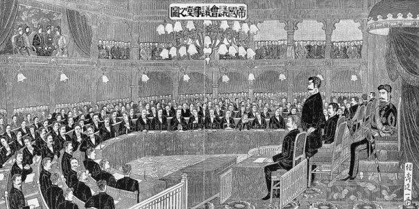 First Japanese Parliament