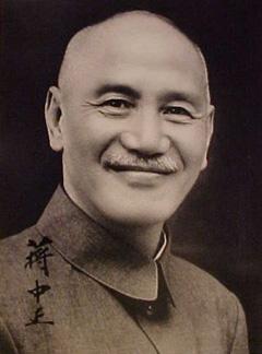 פרץ צפונה - מנהיג מפלגת האומה, גנרל ג'יאנג קאי-שק