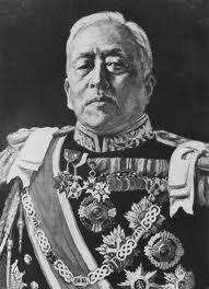הבריז לראש הממשלה - אדמירל סאיטו מקוטו