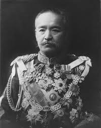 רצה לחזור למשרד ראש הממשלה - הנסיך קאצורה טארו