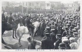 הפגנת המונים אלימה של התנועה להגנת החוקה, ראשית 1913