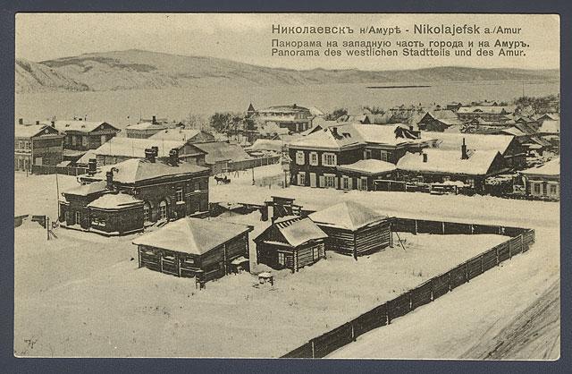 העיירה ניקולאייבסק אן-אמור כפי שנראתה ב-1920