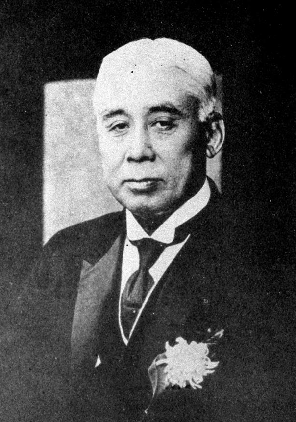 נרצח בדקירות סכין - ראש ממשלת יפן הארה קיי