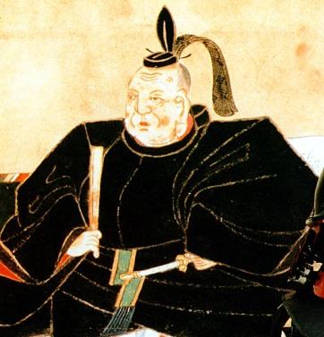 לחיות על הסף - טוקוגאווה איאיאסו