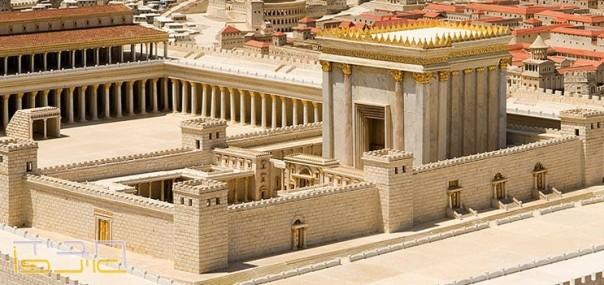 בית_המקדש