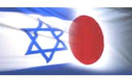 israel-japan