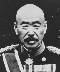 """""""סבא רעם"""" - גנרל, לימים פילדמרשל, אואהארה יוסאקו"""