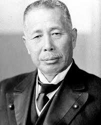 לא בכיס של ג'אנג - ראש הממשלה טנקה גיצ'י