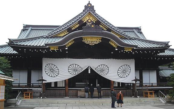 מקדש יסוקוני טוקיו