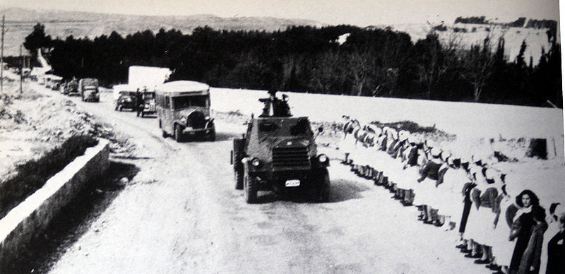מלחמה לחיים או למוות - שיירה בשער הגיא, 1948