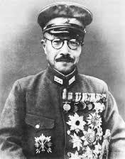 גם הוא מונצח במקדש יסוקוני- ראש ממשלת יפן במהלך מלחמת העולם השנייה, טוג'ו הידקי. הורשע כפושע מלחמה ונתלה לאחר משפטי טוקיו.