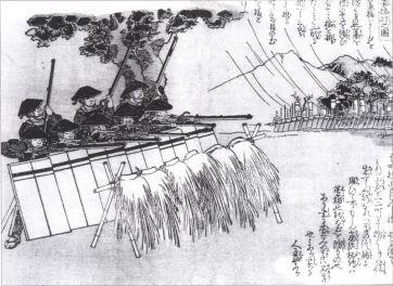 רובים ביפן במאה ה-16: הרובאים היו בדרך כלל חיילים רגלים ממעמד פשוט, שנקראו השיגארו
