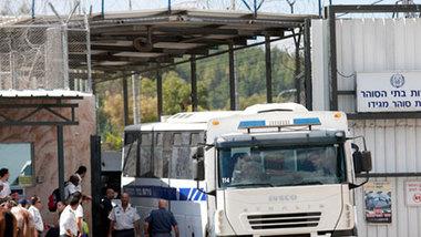 israeli jail