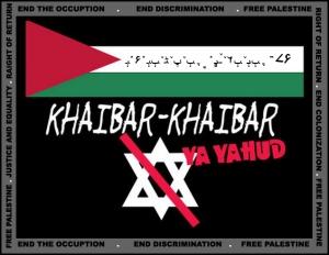 """תודעה היסטורית: """"ח'ייבר ח'ייבר יא יהוד"""" על כרזה אנטי-ציונית"""