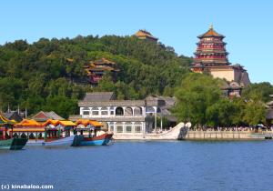 יותר חשוב מצי - ארמון הקיץ בבייג'ינג