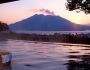 ארץ ערפילים ואש: מסע לדרוםיפן