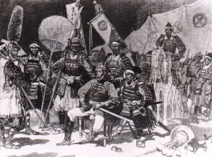 קריאת קרב מקפיאת דם: סמוראים של סאצומה