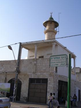"""הציונות או לוד: כיכר הפלמ""""ח ליד מסגד דהמש"""