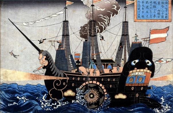 שברו את האיזון ביפן - ייצוג יפני (דמוני) של הספינות השחורות