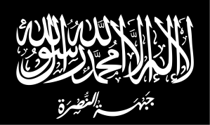 flag_of_the_al_nusra_front_svg_by_almuwahid-d801hbt