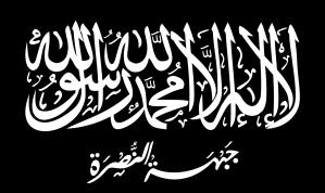 flag_of_the_al_nusra_front_svg_by_almuwahid-d801hbt