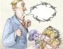 מדבר שקר: איך להישמר מפרשניםמפוקפקים