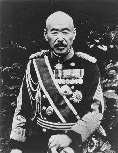 """""""סבא רעם"""" - הפילדמרשל היפני אואהארה יוסאקו"""