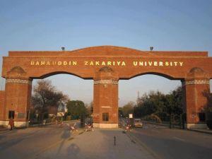 מערכת הניטור נכשלה - אוניברסיטת בהאא א-דין זכריא במולטאן