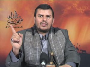 ניצל את המרמור- עבד אל-מאלכ אל-הות'י
