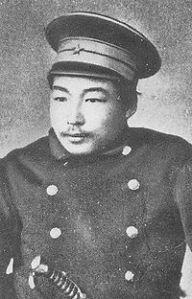 סגן אראו סיי