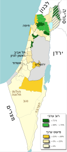 Arab_population_israel_2000-he