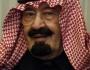 ערב הסיעודית: מלכודת הירושה בממלכתהנפט
